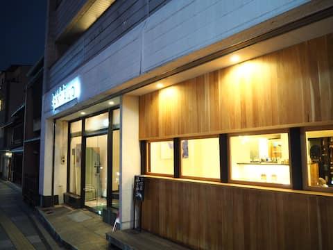 Santiago guest house Kyoto 24 Mix dorm room