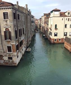 CASA ROMANTICA -  Venice