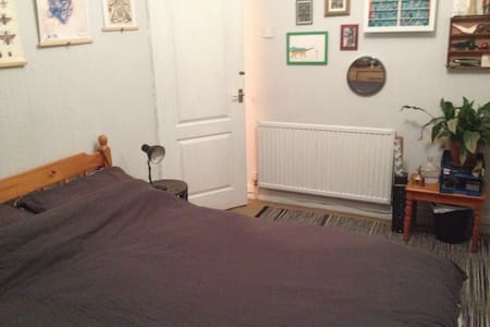 Double room in Cardiff with free parking! - Cardiff - Haus