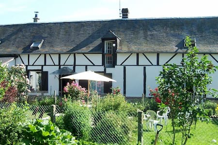 Les 4 Oiseaux - bed and breakfast - Sigy-en-Bray - Inap sarapan