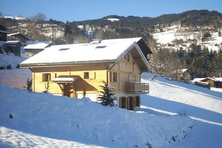 Appartement 95m2 au calme près des pistes. - Saint-Gervais-les-Bains