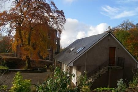Darleith Mews near Loch Lomond - Argyll and Bute - Appartement