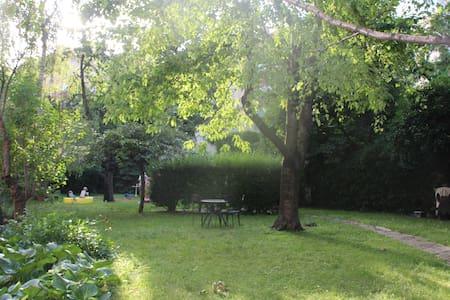 Zentral ruhig entspannt - 维也纳 - 公寓