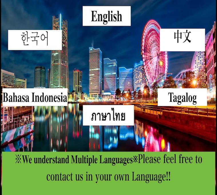 We understand English, 한국어,中文,ภาษาไทย,Bahasa Indonesia,Tagalog. Please feel free to contact us in your own language for your booking♪