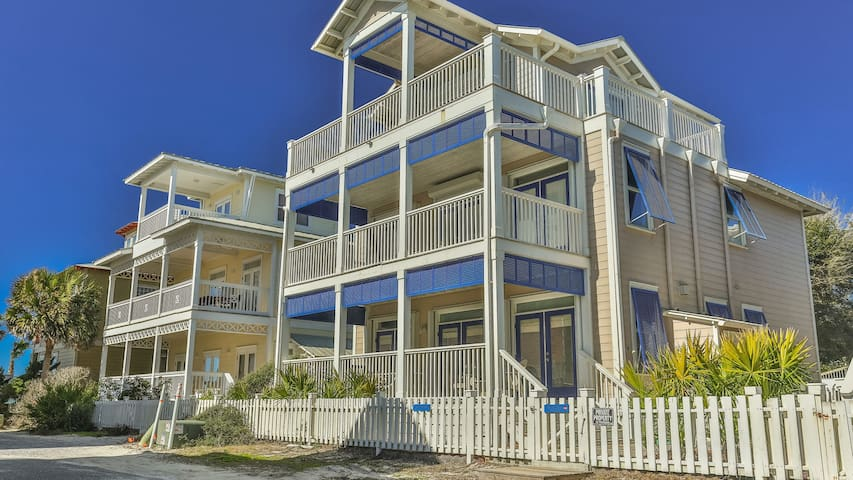 All About the Twins - Seagrove Beach - House