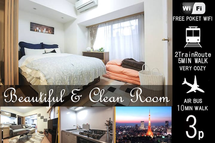 5P★2TrainLine5min★ShinagawaOdaibaShibuya★Wifi★801 - Shinagawa - Appartement