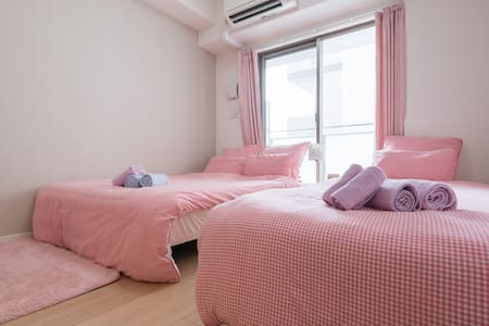 #3 Namba 5min by walk/Best location New room WiFi㊼ - Byt