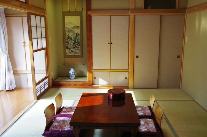 Japanese-style room☆WiFi&Parking