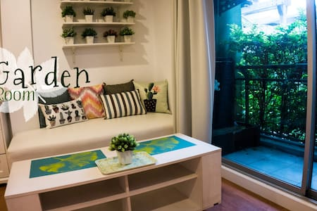 Garden Room 10min to DMK- special for monthly book - กรุงเทพมหานคร