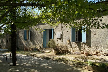 Double Room In Old French Farmhouse - Gensac - Σπίτι