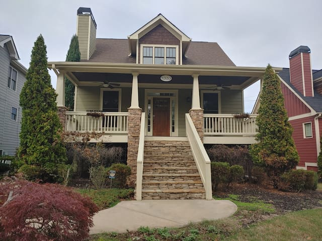 4BR/3BA Quiet Home near Hartsfield Airport