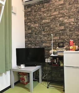 东京都女子公寓,三十分钟直达东京核心地区池袋,上野等等 - Chūō-ku, Saitama-shi