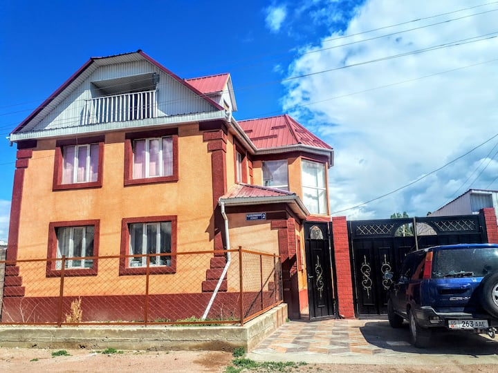 Saikal Guesthouse