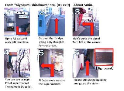 Tokyo guesthouse 303-A - Koto-ku - Apartment