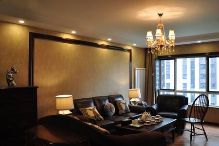 Luxurious 4 Bedroom 3bathroom-Subway4#Tiangongyuan - Apartamento