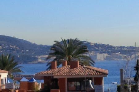 2 Bedroom apartment in Palma Nova close to beach - Torrenova - アパート