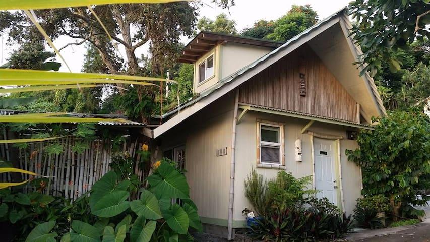 Kona Tiki House on Coffee Estate