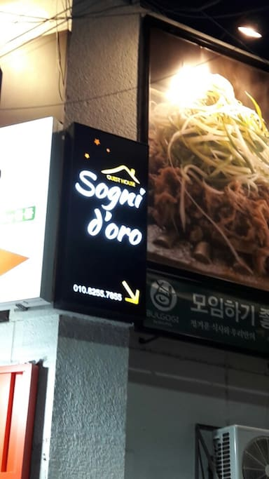 "Look at  the sign board  of  ""Sogni d'oro"" ---->"