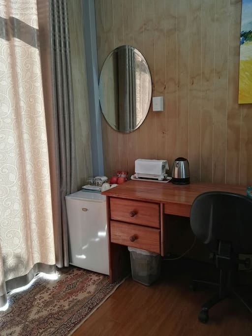 fridge and table