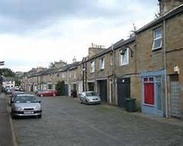Cosy, friendly, central. - Edinburgh - Huis