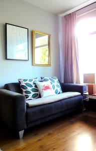 Central charming studio apartment! - Amsterdam