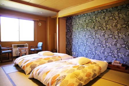 Twin Japanese Style Room – Mountain View & Onsen