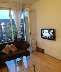 Nice & cosy central appartement - Amsterdam
