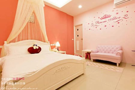 Home羅東夜市 愛麗絲公主 雙人房 - Luodong Township
