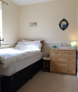 Quiet & good value single room - Oxford - House