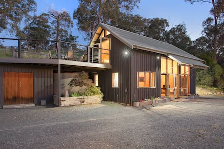 Fully self contained private retreat. - Smiths Gully