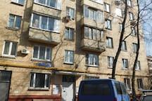Квартира центр метро Алексеевская