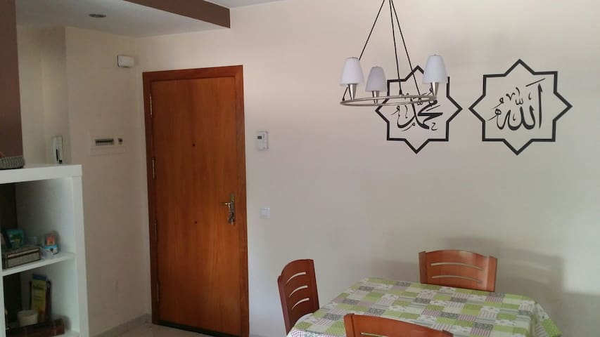 Private room, 5 min to the beach - Sant Feliu de Guíxols - Apartemen