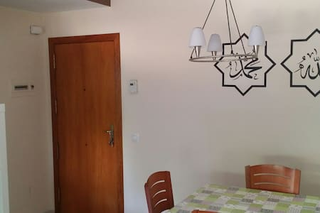 Private room, 5 min to the beach - Sant Feliu de Guíxols