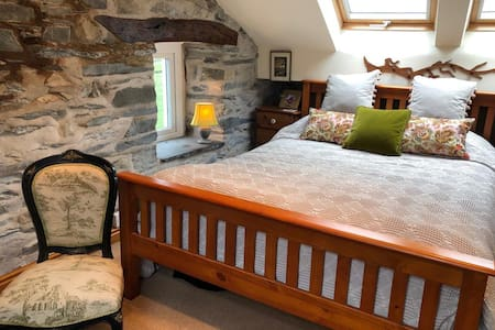 Charming 150 year old Cottage, near Coniston Water