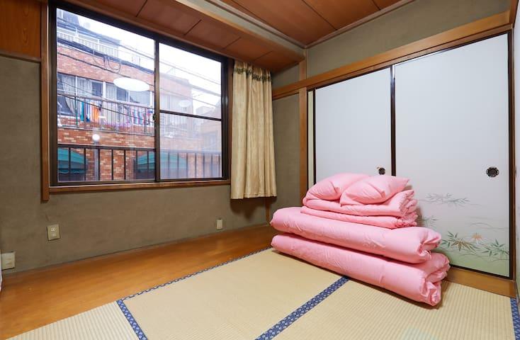 Japanese style Tatami