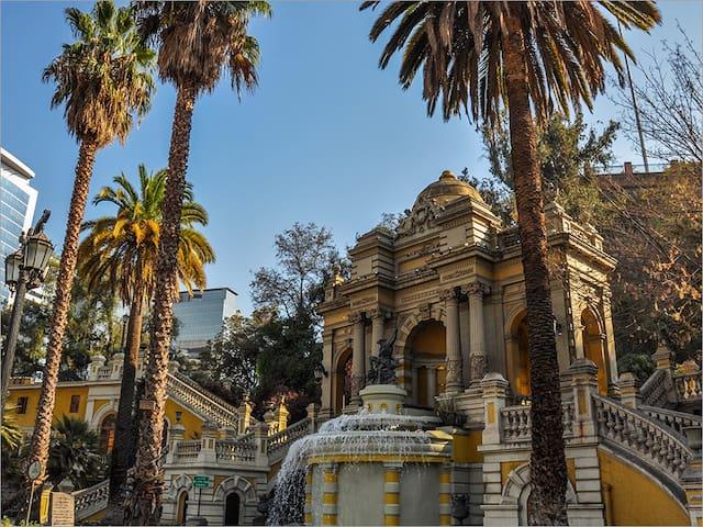 Habitacion confortable en Santiago - Santiago - Apartemen
