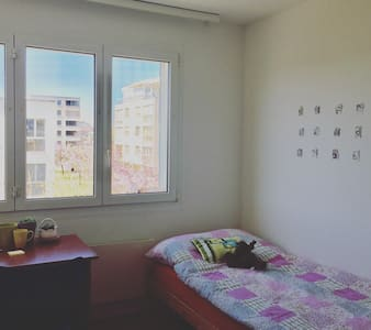 Nice and cosy private room - 马尔利 (Marly) - 公寓