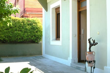 APARTMENT WITH GARDEN, WIFI + PARKING - San Sebastián - Pis