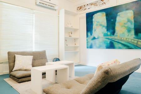 Brilliant Art Room - Taketoyo - Casa