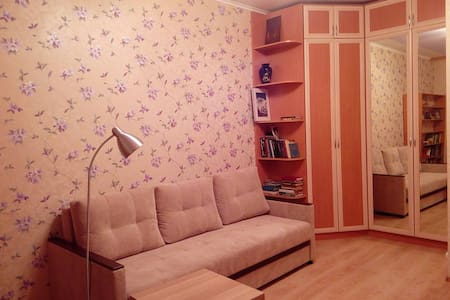 New cosy flat close to city centre. - Sankt-Peterburg - Wohnung