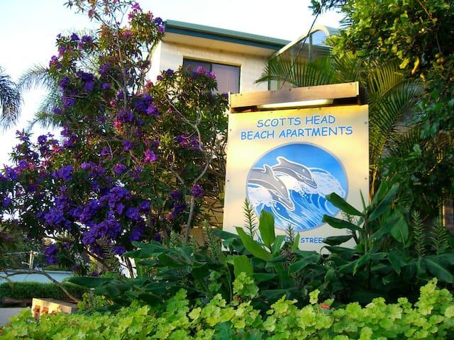 Scotts Head Beach Apartments - Unit 1
