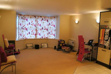 Room in central Reading - Reading - Apartment