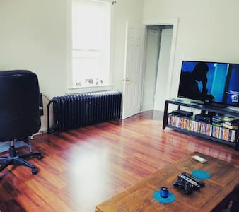 Private Room in Northeast Philly - Philadelphia
