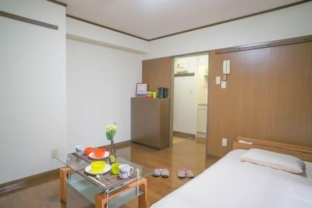 OPEN SALE! cozy room. - Apartment