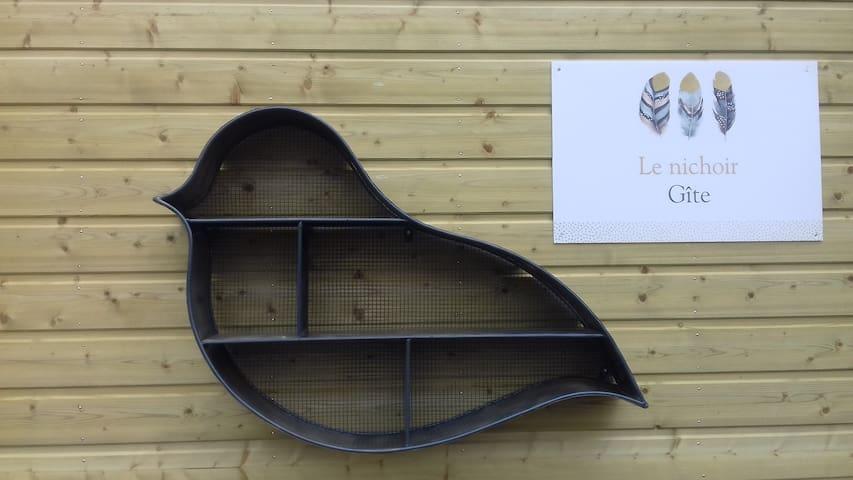 Le nichoir, gite au calme pour 4pers, 6mn Honfleur - Ablon - Doğa içinde pansiyon