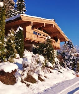 Dreamlocation HolidayHome Kitzbühel