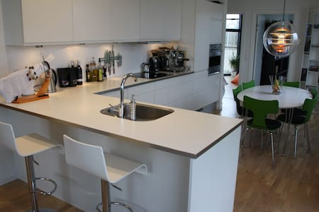 Exclusive 3 bedroom apartment - Herning - Apartment