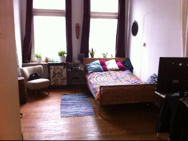 Hübsches Zimmer in einer WG - Düsseldorf - 아파트