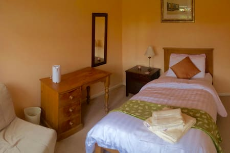 A pair of cozy rooms near Cambridge - Rumah