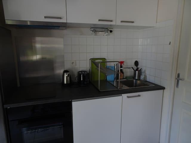 STUDIO MEUBLE - La Chapelle-sur-Erdre - Apartamento